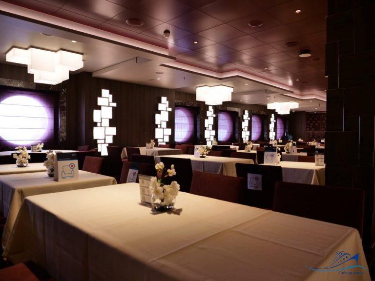 Msc Seashore Tribeca Restaurant